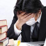 【衝撃】俺「ノロウイルスなので休みます」上司「とりあえず会社に来いよ!」→ 出勤した結果wwwwwww