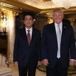 安倍晋三首相とトランプ大統領が会談した結果www(2ショット画像あり)