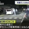 【宮崎事故】小学生3人をはねた海老原奈月(23)の正体がヤバイ…(顔画像あり)