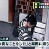 【速報】島根女子大生殺人事件、事故死した犯人の人物像…(画像あり)