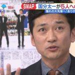 【嫌い?】TOKIO国分太一、SMAP解散について爆弾発言wwwwwwww