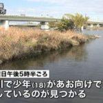【衝撃】神奈川・川崎市の多摩川で18歳少年が死亡→ 死因・・・(画像あり)