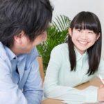 【激白】女子中学生の家庭教師してるんだけどさwww初めて分かったことがこれwwwwww
