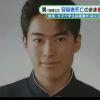 【速報】島根女子大生殺人事件、犯人(名前・矢野富栄)の顔写真流出wwwwww(画像あり)