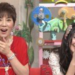【娘画像あり】秋野暢子が大谷翔平に娘をガチ紹介した結果wwwwww