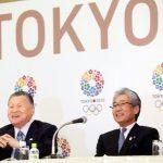 【悲報】東京オリンピック2020費用を都民から徴収へ!!?その額はなんとwwwww