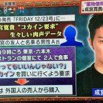 【速報】成宮寛貴の友人A氏のブログ公開!!!中身がヤバすぎるwww(URLあり)