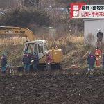 長野県南牧村の畑の男性遺体事件ヤバすぎ…被害者・齊藤弥生さん画像あり