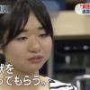 【悲報】貧困女子高生「うらら」さんの末路が悲惨すぎる…ネットで叩かれた結果…(画像あり)