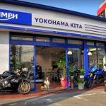 【衝撃】バイク店「トライアンフ横浜北」夜逃げ事件がとんでもないwwwwww(画像あり)