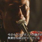 【乾杯】長渕剛、FNS歌謡祭2016冬で放送事故wwwww(動画あり)