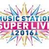 本日放送!Mステ・スーパーライブ2016の出演者とタイムテーブル&曲目一覧wwwwww