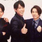 【東スポ】V6解散!!?岡田准一やらかしたwwwww(画像あり)