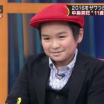 【悲報】「小さな哲学者」中島芭旺くん(11)が大炎上…おかしい…(画像あり)