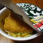 【衝撃】カップ麺を美味しく食べる裏ワザがこれらしいwwwwwwww