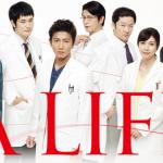 【キムタク】木村拓哉主演「A LIFE」初回視聴率に2ch大荒れwwwwww