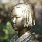 【緊急】日本と韓国の慰安婦問題で官邸前がwwwwwアカンwwwww(画像あり)
