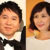 田中裕二の嫁・山口もえが妊娠した結果wwwwww(画像あり)