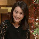 嵐・櫻井翔の彼女・小川彩佳アナの父親が凄いwww結婚相手としてお似合いwwwww(画像あり)