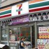 【衝撃】バイト罰金のセブンイレブン店長の末路wwwwwwwwwwww