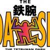 【衝撃】鉄腕DASHのTOKIOマジですげえwww凄すぎるwwwww(画像あり)