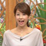 【悲報】女子アナ達の恥ずかしい放送事故集wwwwwwwww(画像あり)