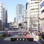 【衝撃画像】東京マラソン2017クッソやばいwww日本人wwwwwww