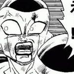 【衝撃】フジに出た「富山の女子高生」が美少女すぎると話題沸騰wwwwww(画像あり)