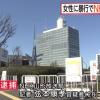NHK山形・弦本康孝が女性暴行事件で逮捕→ ご尊顔wwwwwww(画像あり)