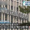 愛知県一宮市の中3男子が飛び降り自殺→ 遺書の内容がやばい…