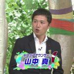 熊本地震の弁当事件で炎上した山中真アナの現在wwwww(画像あり)