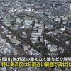 【緊急】NHK「千葉で地震が起きたらヤバいことになる」(画像あり)