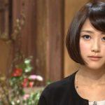 【衝撃画像】竹内由恵アナ(32)「自撮りパシャー(パツパツー」