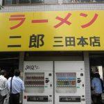【衝撃】ラーメン二郎の三田本店にヤバイ奴が現れるwwwwwwww