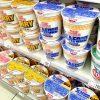 【愕然】日清食品のカップラーメン新商品がこちらwwwww(画像あり)