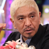 【衝撃】松本人志、ラーメン二郎問題に爆弾発言wwwwwww