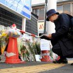 【横浜事故】車で小1を引き殺した老人(88)の現在…(画像あり)