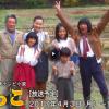 【朝ドラ】有村架純主演「ひよっこ」視聴率がやばい・・・