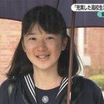 愛子さま、学習院女子高校入学式の写真がクッソかわいいwwwww(画像あり)