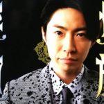 【感想】ドラマ「貴族探偵」相葉雅紀のビジュアルに唖然wwwww(画像あり)