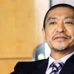 松本人志、東大卒マネージャーの無能さを暴露www爆弾発言をwwwww