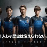 サッカー日本代表、新ユニフォーム画像(?)がリークwwwまさかのアレが復活へwwwww