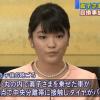 【悲報】眞子さまを乗せた車の事故原因がこちら…(画像あり)