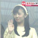 【衝撃】佳子さまが留学するリーズ大学の寮wwwあかんでしょwwwww(画像あり)
