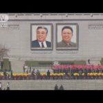 【戦争秒読み】北朝鮮とアメリカ、今日ヤバイことになるかも・・・