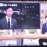 【衝撃】報道ステーションでとんでもないミスwwwなんでこのタイミングでwww(画像あり)