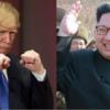【戦争秒読み】北朝鮮がアメリカに衝撃発言…これはあかん…