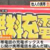 新宿のドンキホーテで44歳男逮捕wwwとんでもない発言をwwwww