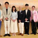 【悲報】NHK「ごごナマ」視聴率が大苦戦の原因・・・