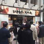 【海外の反応】いきなりステーキ、ニューヨークで凄いことにwwwww